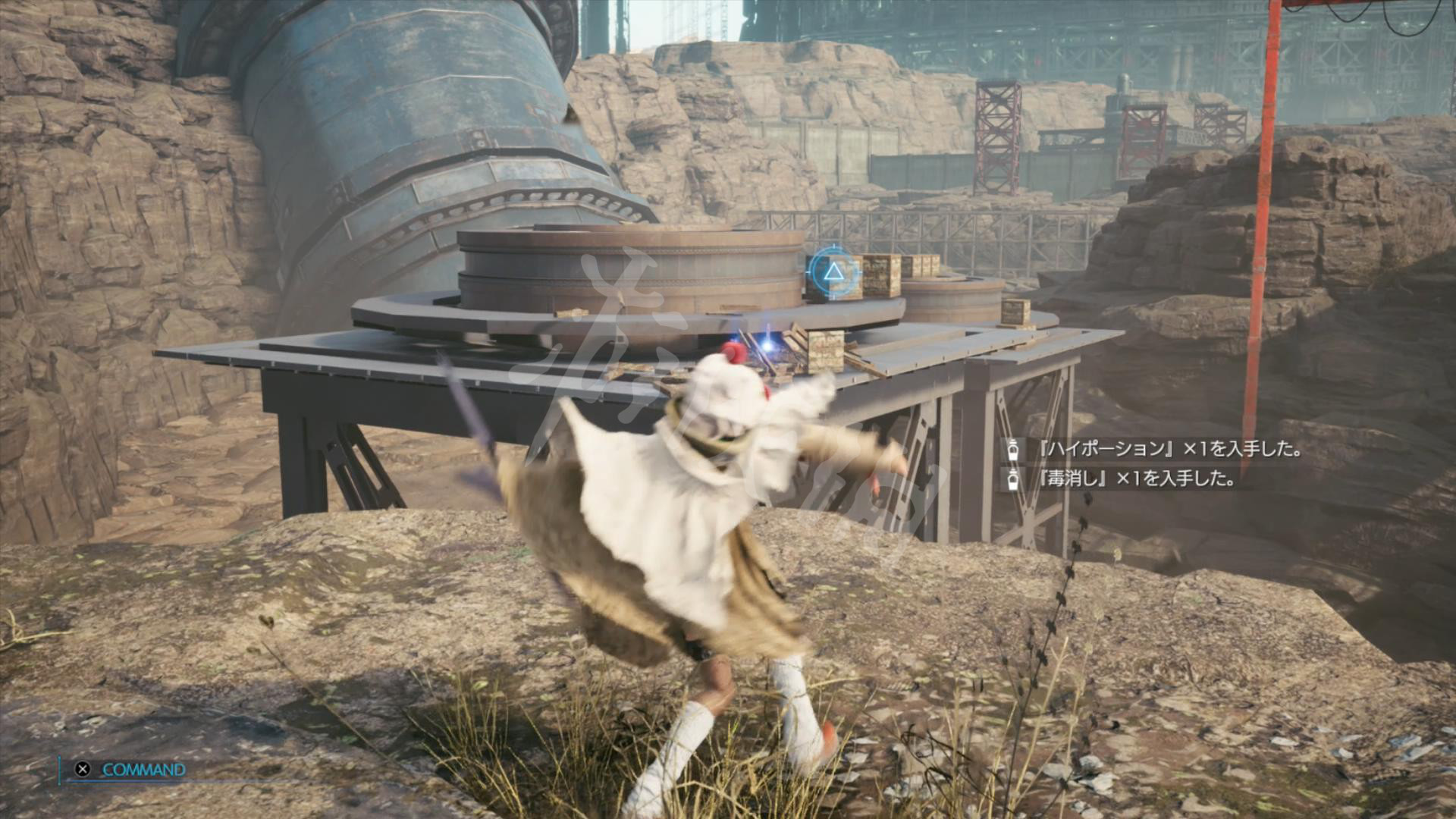 《最終幻想7:重製過渡版》圖文攻略:流程攻略+戰鬥系統+武器收集+BOSS打法+支線任務+小游戲攻略【游俠攻略組】