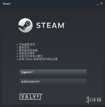 steam mac 版 下载
