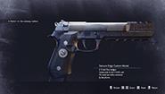 定制的武士枪MOD