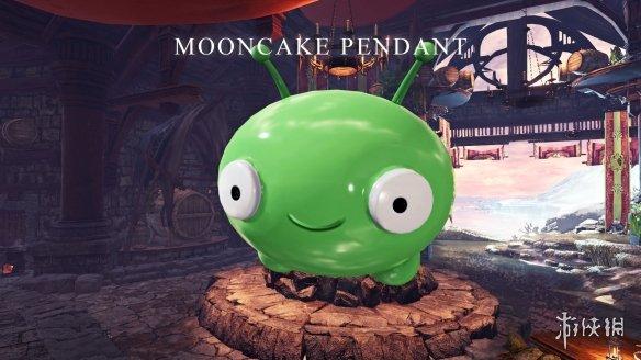 《怪物猎人世界:冰原》太空终界绿月饼吊坠MOD