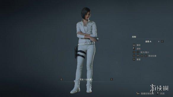 《生化危机2:重制版》艾达白色休闲套装MOD