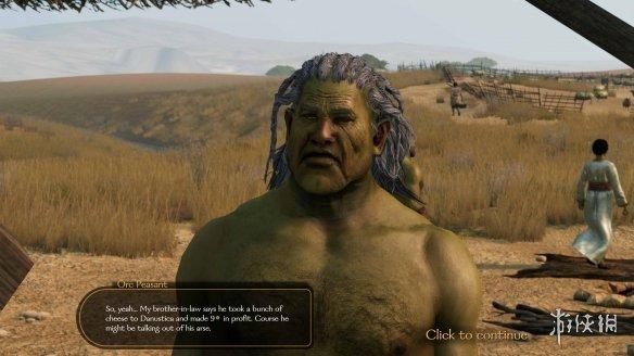 《骑马与砍杀2》卡拉迪亚幻想种族MOD
