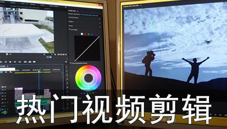 热门视频剪辑软件合集