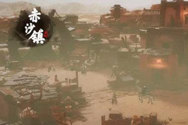国漫之光《镖人》手游公测即将开启 特色玩法曝光
