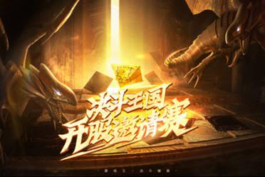 决斗回合开启 在《游戏王:决斗链接》开服邀请赛中重温热血中二回忆