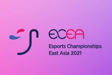 首届东亚电竞锦标赛开战《皇室战争》梦之队力争金牌