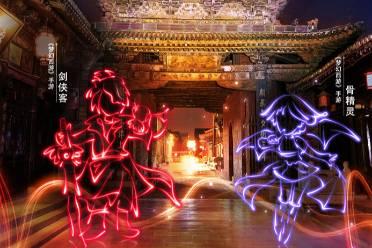 创新传承传统文化《梦幻西游》手游x山西省文旅厅以光描绘文物故事