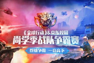 创梦天地跨界合作湖南卫视《全球行动》联动《元气满满的哥哥》