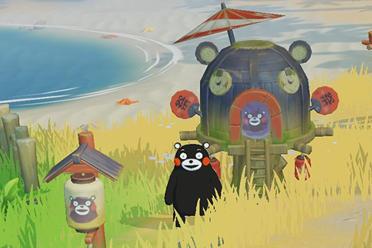 终于等到他《海岛纪元》联动熊本熊萌熊巡礼明日盛大开启