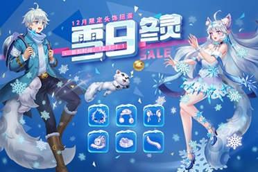 《仙境传说RO》手游12月装扮上线「雪日冬灵」