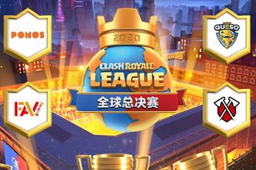 中国双雄捍卫主场《皇室战争》上海总决赛明日开战