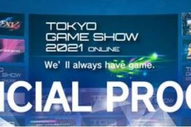 2021年东京电玩展日程揭晓 展会9月30日正式开始