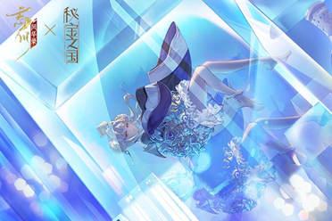 《忘川风华录》手游x《秘宝之国》联动确认 秘灵觉醒