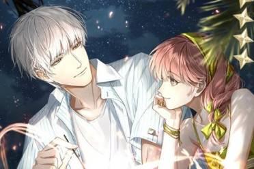 """《光与夜之恋》全新限时活动""""与他去远方""""即将开启"""
