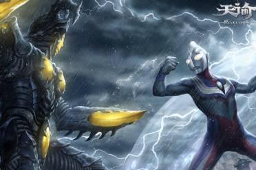 史上最大BOSS即将降临!速来《天谕》手游与奥特英雄守卫和平