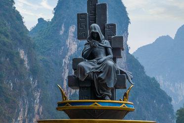 从驻足到远行《原神》携手桂林联动开启