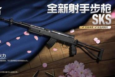 《使命召唤手游》樱花战场信息曝光 全新武器技能火力全开