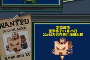 《冒险与深渊》开罗游戏联动活动全揭秘 大把福利还有开罗姬免