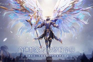《全民奇迹2》荣耀测试即将开启 后天众神归位迎战魔王