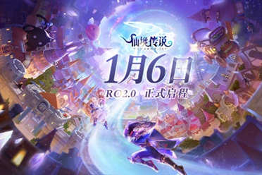 大世界冒险MMORPG手游《仙境传说RO:守护永恒的爱》v2.0定档