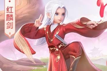 《梦幻西游三维版》龚俊同款锦衣预售开启 萌音挑战赛火热持续