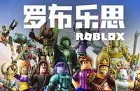 腾讯《罗布乐思》手游公布 同步开启中国测试预约