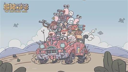《最强蜗牛》伍六七联动即将开启 3月26日正式上线