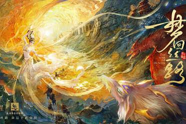 """神秘异域风情《猎魂觉醒》""""梦回丝路""""全新沙漠风外观亮相"""