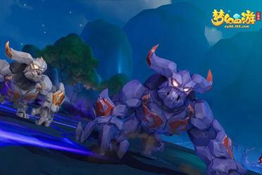 《梦幻西游三维版》地下魔祸侠士副本全服上线 全新BOSS等你来挑战
