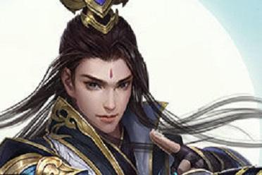 《无极仙途》7月30日更新公告 新增大量游戏优化功能