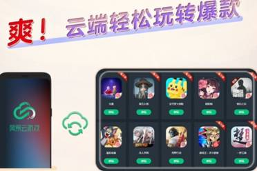 CJ21:2021ChinaJoy正式开幕 网易游戏亮点进化热爱升级