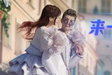 《王牌竞速》七夕庆典活动浪漫开启 七夕轮毂、时装同步上线
