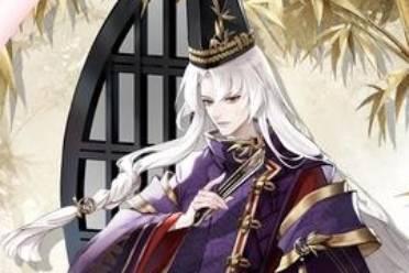 《决战平安京》弈赏金特典皮肤「紫苑清霜」即将上线