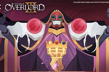 剑与远征x《OVERLORD》联动内容一览 联动英雄造访伊索米亚世界!