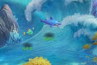 """《梦想世界3》手游""""沧海捕鱼""""新增排行榜 拍一拍新增切磋互动"""