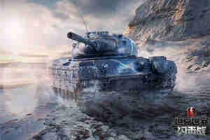 神迹之战《坦克世界闪击战》全新地图首曝光