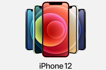 iPhone12系列正式发布:不便宜也不贵 买不买看个人