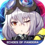 潘多拉的回响