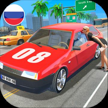 俄罗斯汽车模拟器