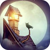 猫头鹰和灯塔九游版 0.2.0