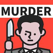 谋杀事件簿 1.0.2