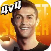 街头足球游戏安卓下载
