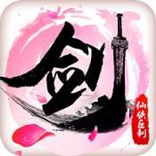 铸剑师手游官网正式版