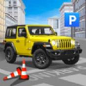 3D汽车停车场驾驶