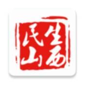 民生山西官方app下载安装