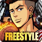 Freestyle Mobile PH