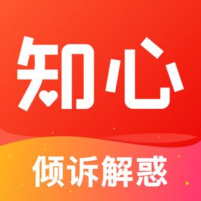 知心app下载安装