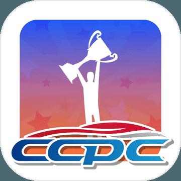 赛车纵横:CCPC争锋