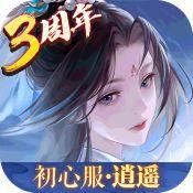 新笑傲江湖手游官服下载 1.0.0