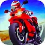 极速摩托车2暴力摩托